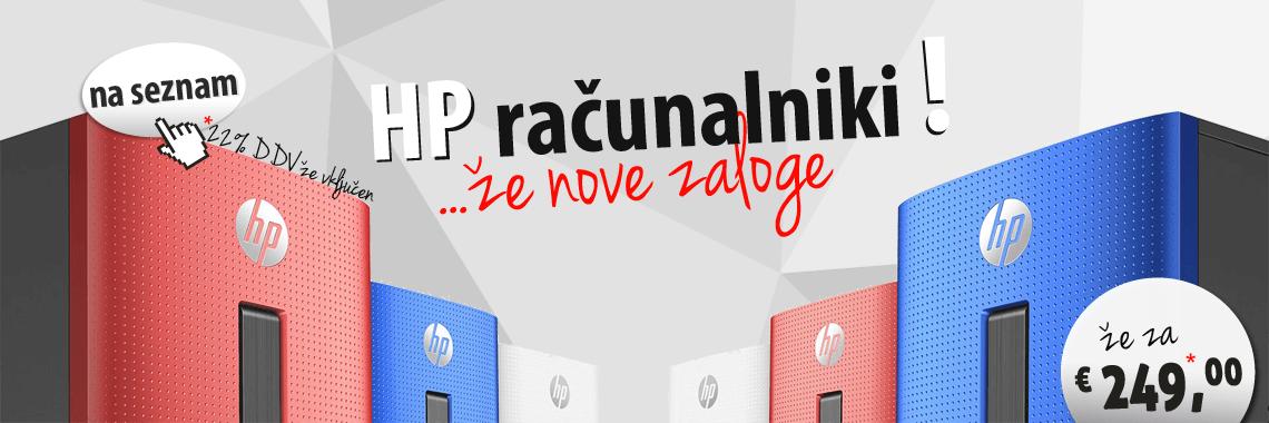 HP PC linija & AiO
