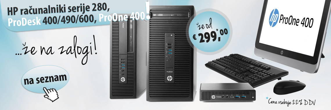 HP ProDesk,ProOne,Business PC